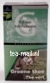https://img.tea-mail.nl/jh-fv/jhgroenethee50.jpg