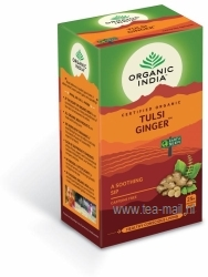 tulsi ginger thee bio