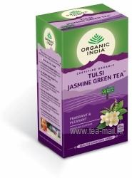 tulsi jasmine green thee bio