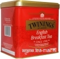 https://img.tea-mail.nl/twi-fv/englishbreakfastblik862084.jpg